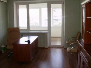 Квартира C-97847, Тарасовская, 21, Киев - Фото 7