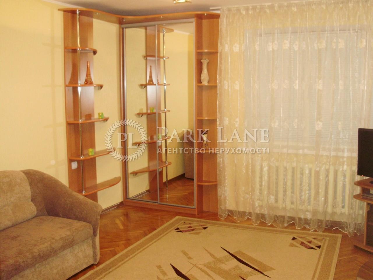 Квартира ул. Антоновича (Горького), 164, Киев, H-5793 - Фото 3