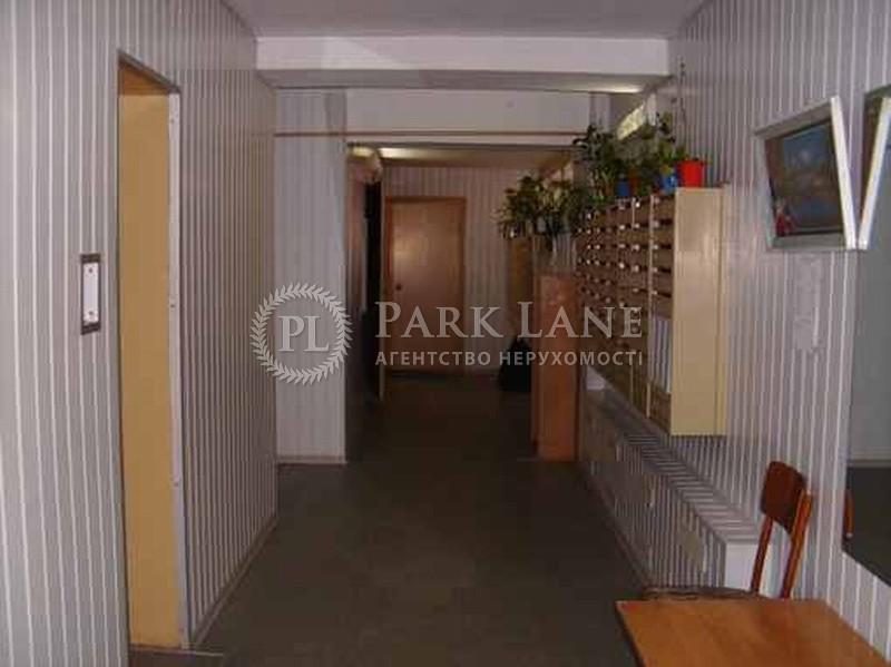 Квартира ул. Антоновича (Горького), 164, Киев, H-5793 - Фото 14