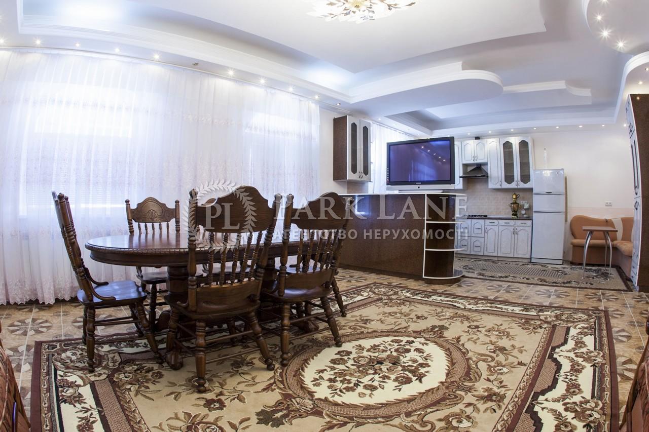 Дом C-97905, Ахтырская, Киев - Фото 14