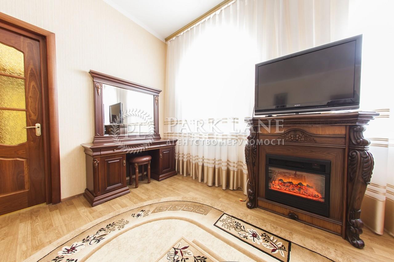 Дом C-97905, Ахтырская, Киев - Фото 24