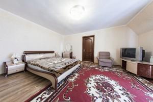 Дом C-97905, Ахтырская, Киев - Фото 20