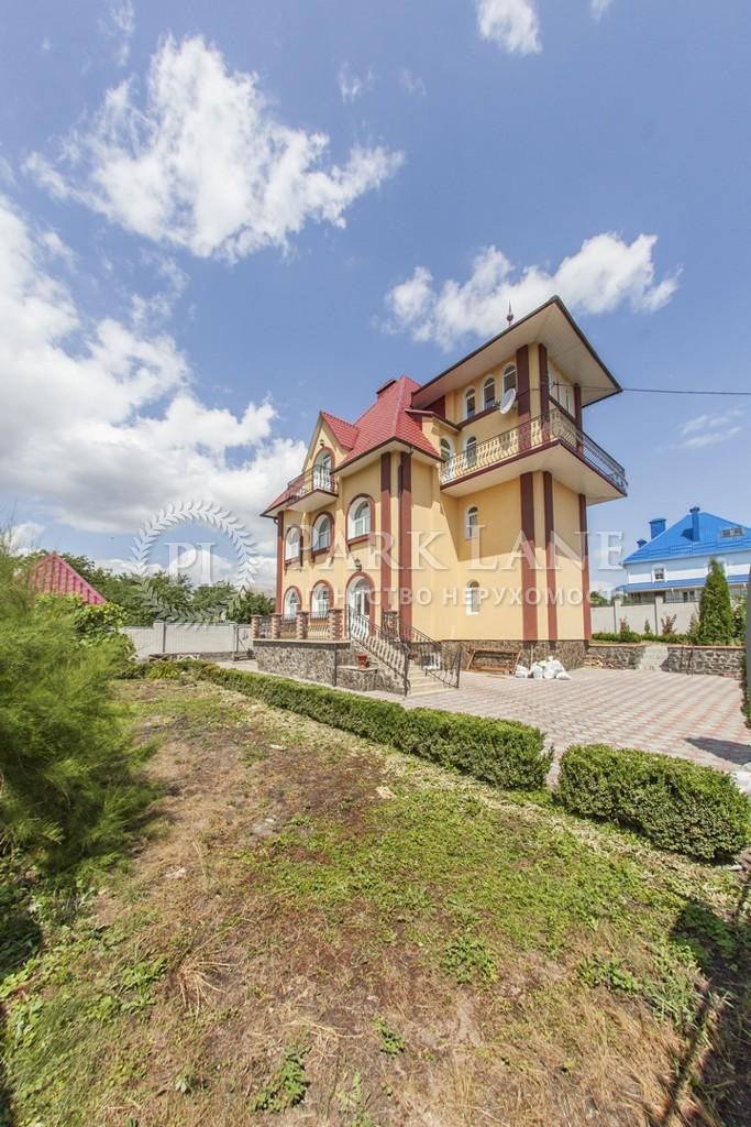 Дом C-97905, Ахтырская, Киев - Фото 1