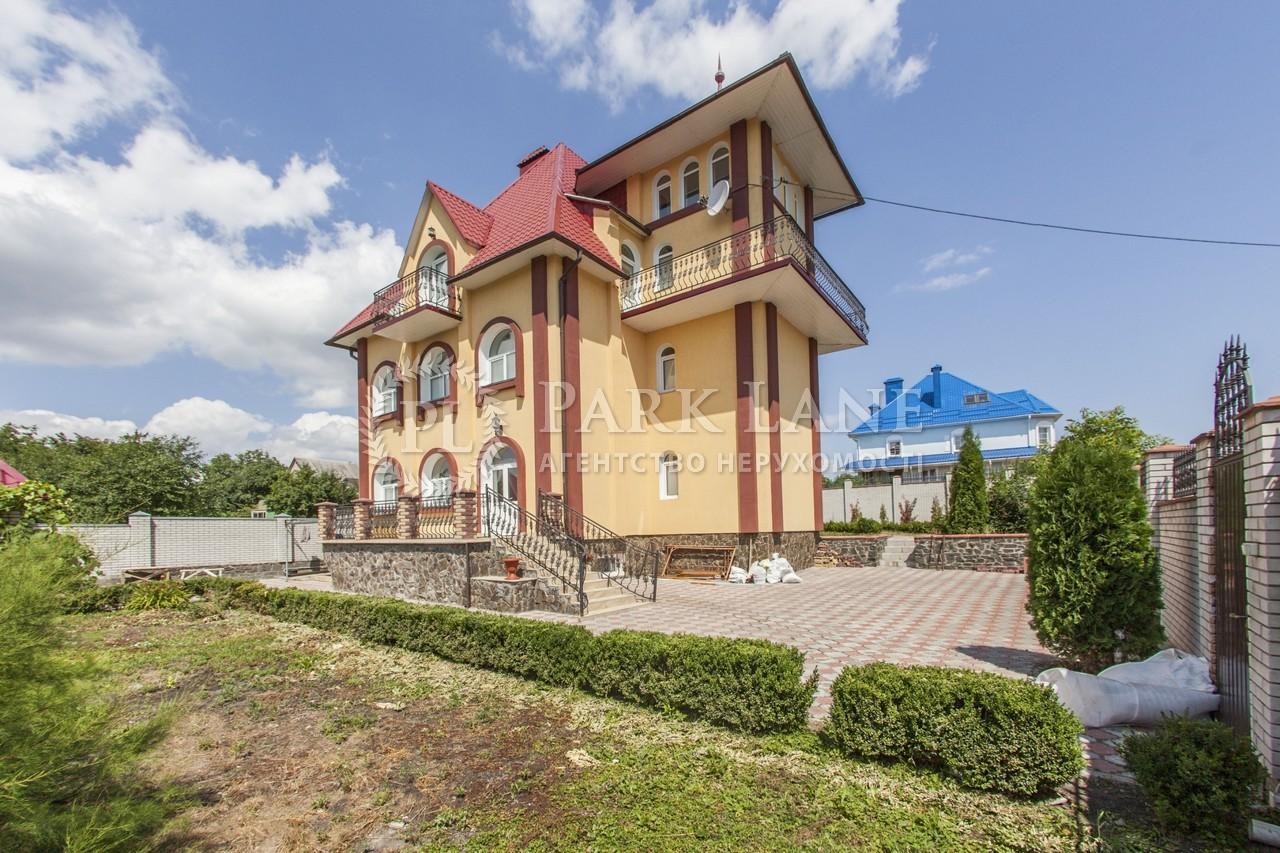 Дом C-97905, Ахтырская, Киев - Фото 2