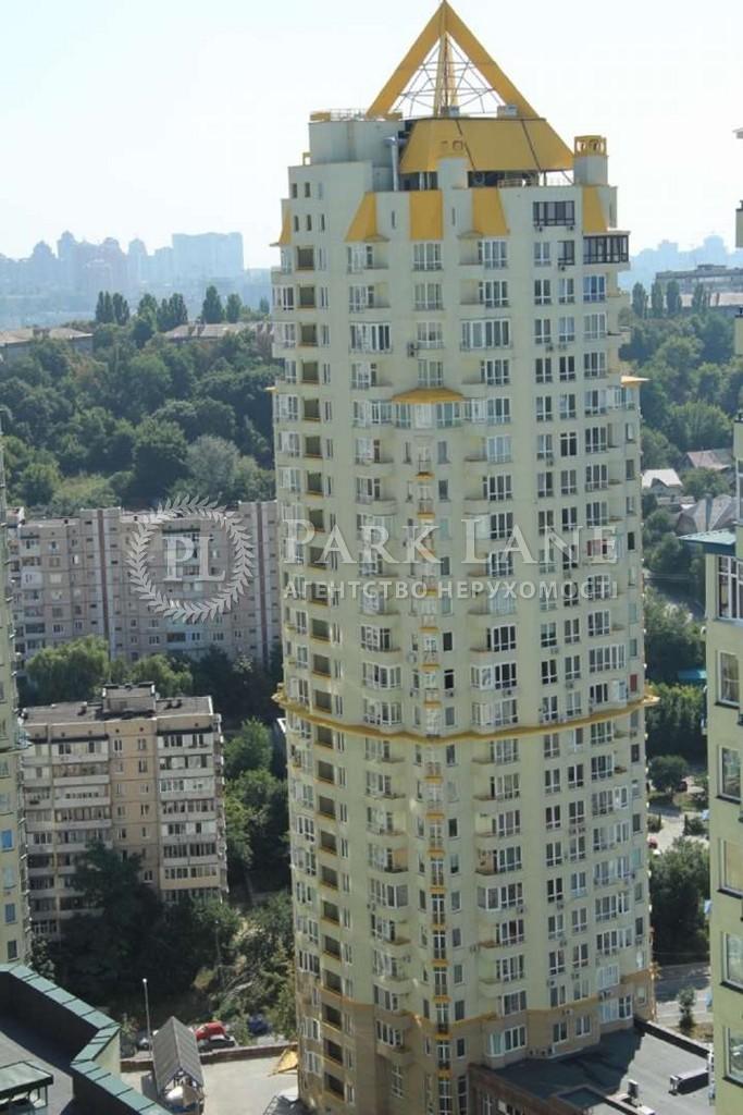 Квартира ул. Кудряшова, 20, Киев, Q-2080 - Фото 1