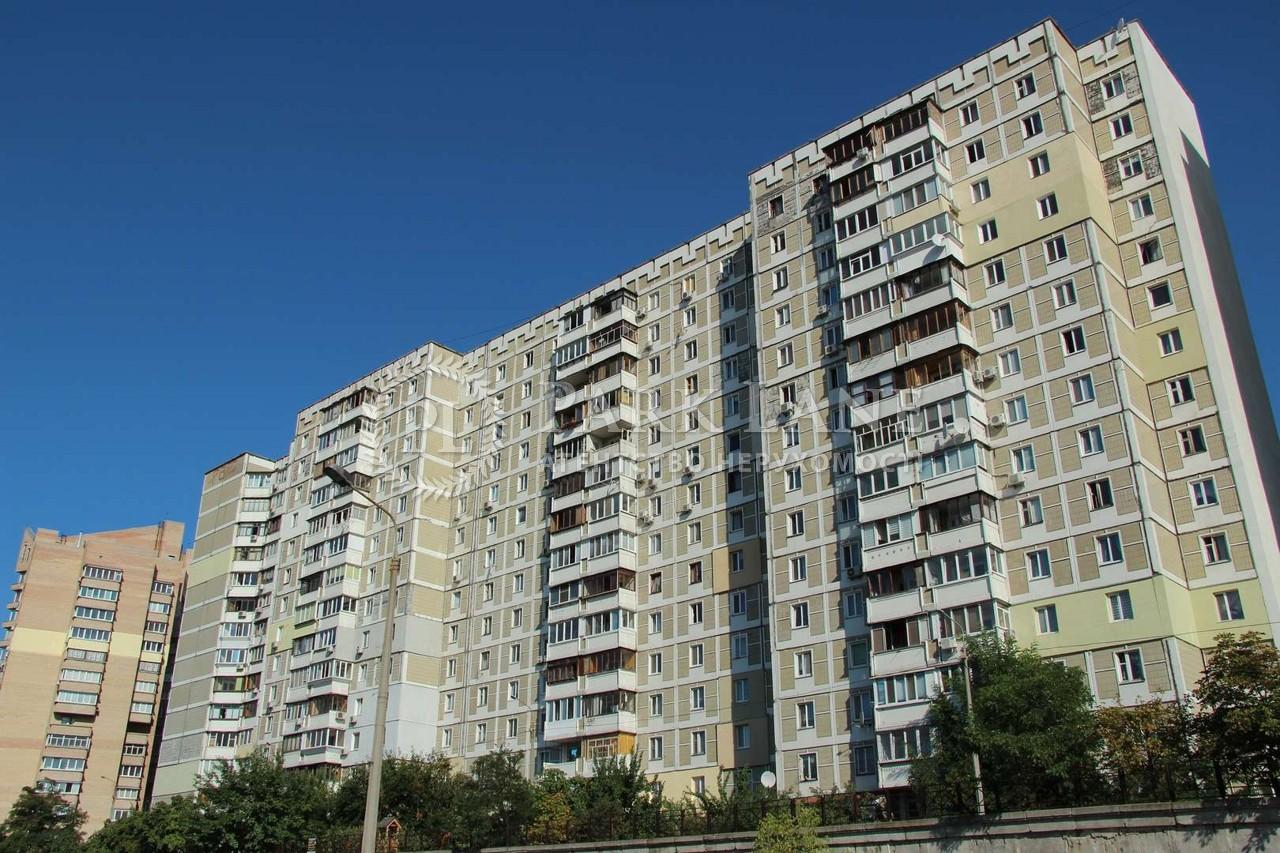 Квартира ул. Срибнокильская, 16, Киев, R-35115 - Фото 21