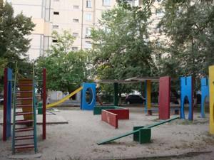 Квартира Z-1204242, Полярная, 6, Киев - Фото 5