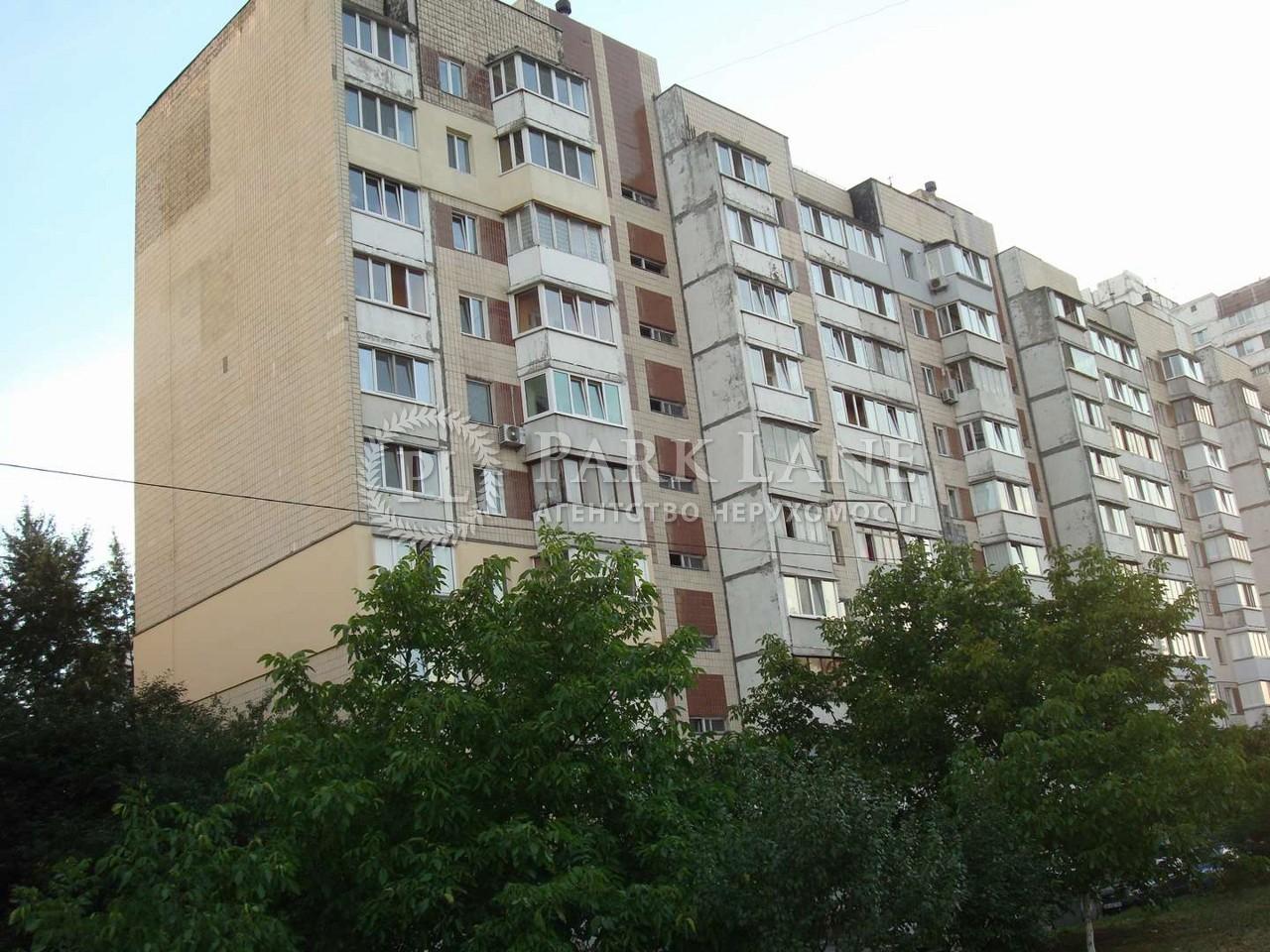 Квартира Z-1204242, Полярная, 6, Киев - Фото 6