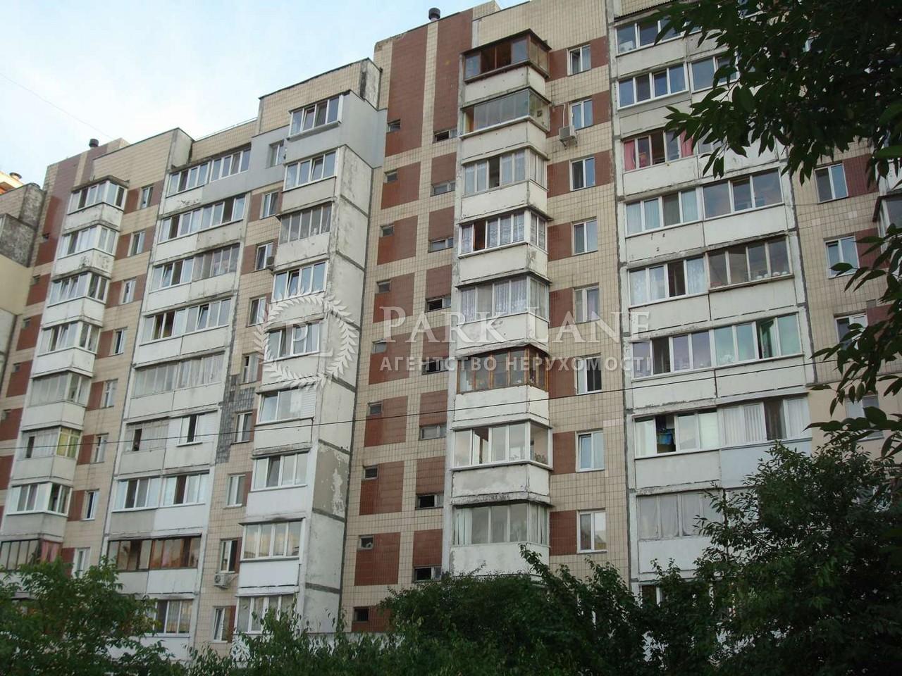 Квартира Z-1204242, Полярная, 6, Киев - Фото 2