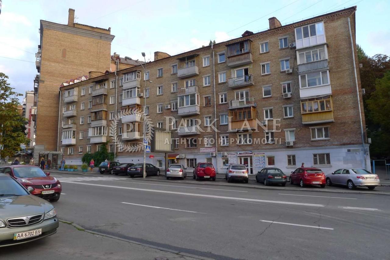 Квартира ул. Мечникова, 22а, Киев, Z-1236063 - Фото 1