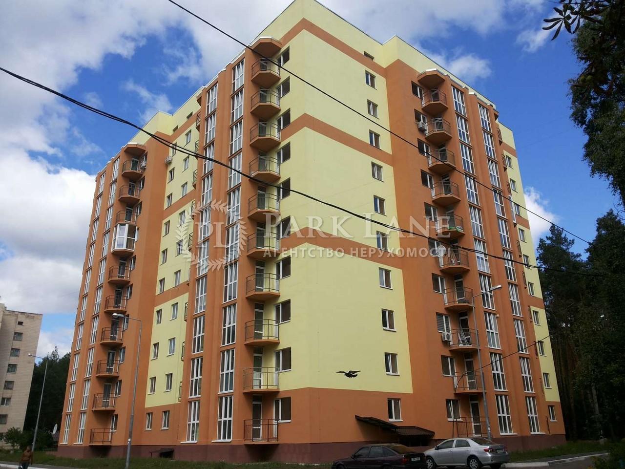 Квартира вул. Матикіна Генерала, 16, Київ, A-96500 - Фото 1