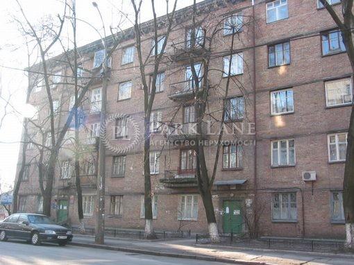 Офис, ул. Никольско-Ботаническая, Киев, J-26889 - Фото 1