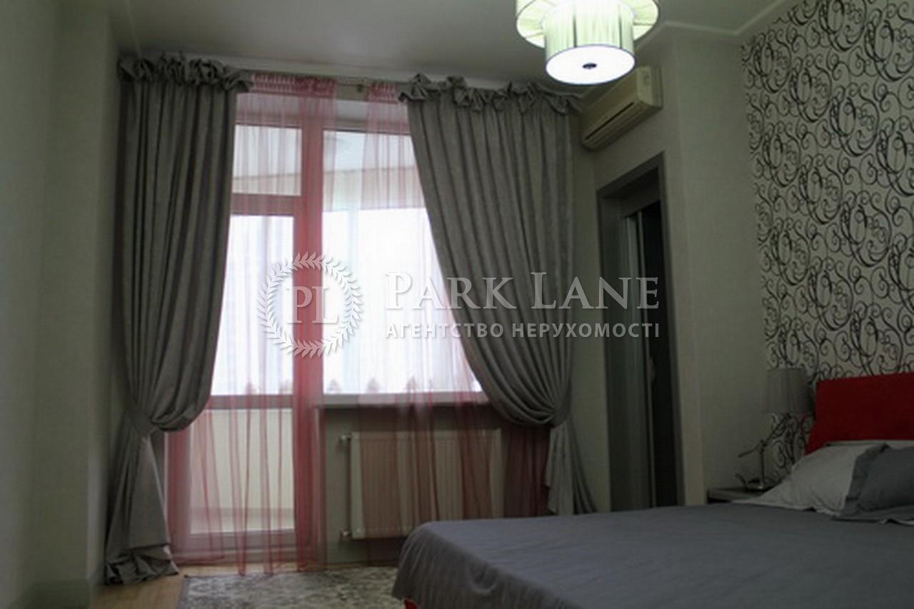 Квартира ул. Старонаводницкая, 13, Киев, X-4261 - Фото 9