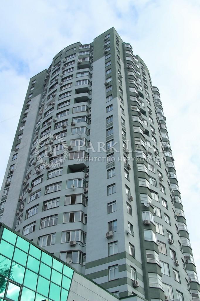 Нежилое помещение, ул. Львовская, Киев, Z-613164 - Фото 1