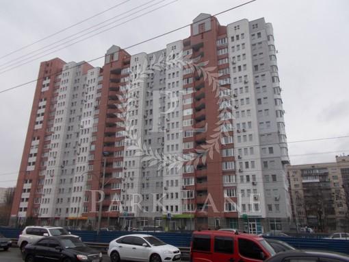 Квартира, R-34683, 5в
