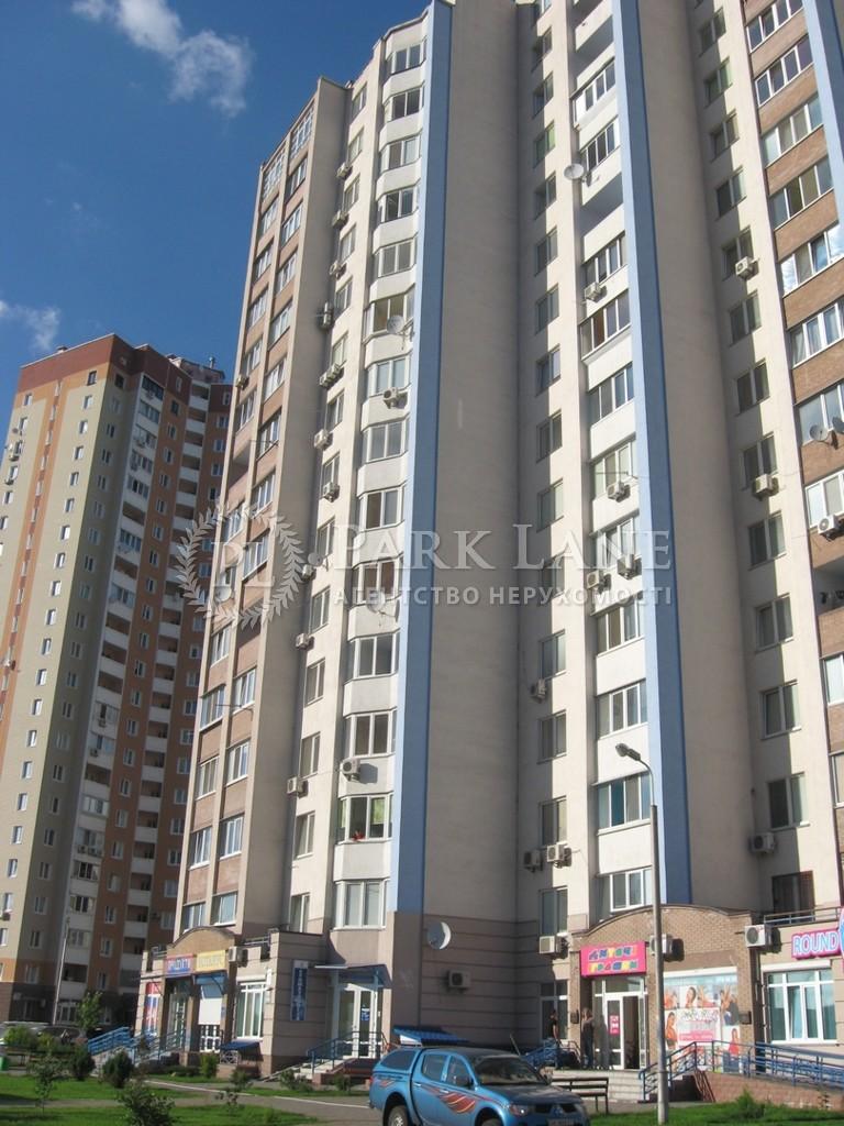 Квартира ул. Драгоманова, 1г, Киев, J-4775 - Фото 1
