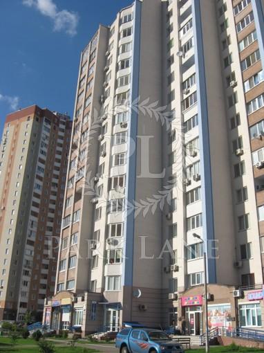 Apartment, J-4775, 1г
