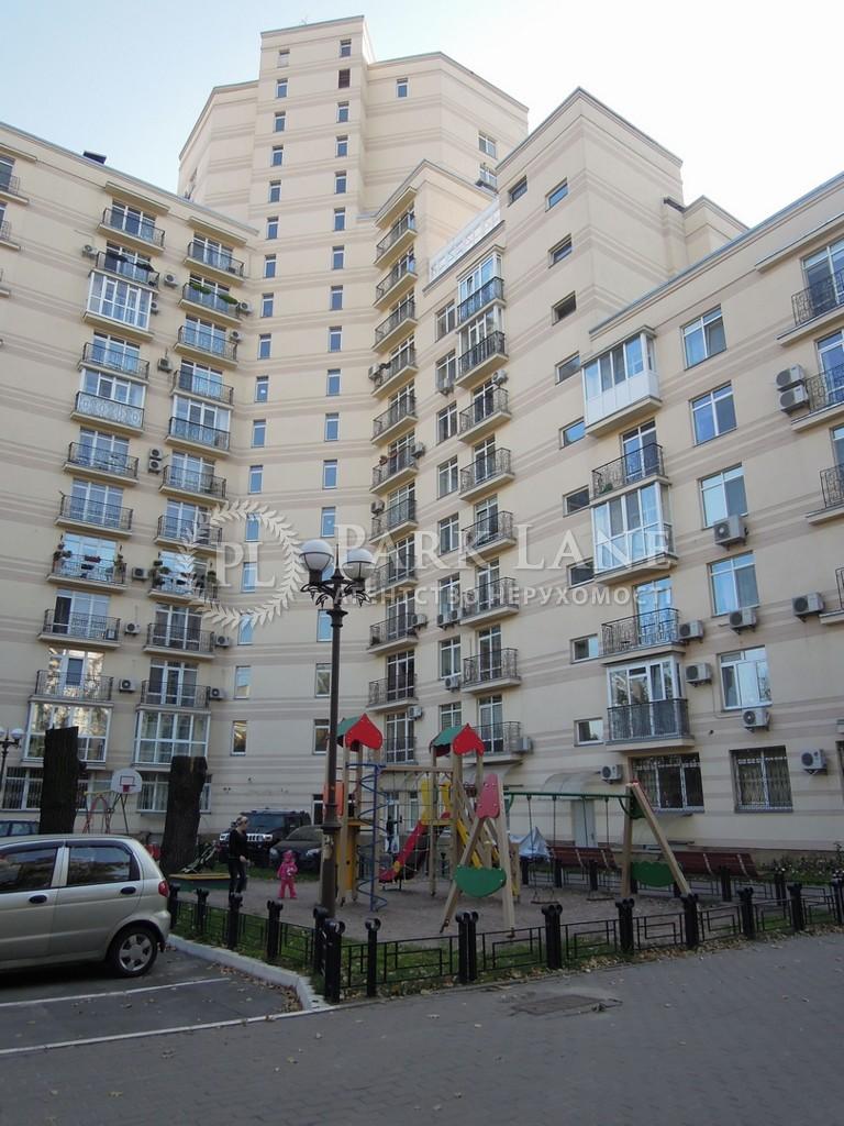 Квартира ул. Дашавская, 25, Киев, Z-229234 - Фото 12