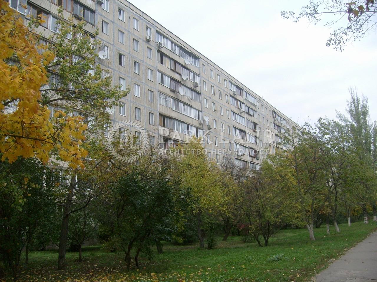 Квартира Оболонский просп., 14б, Киев, R-35858 - Фото 8