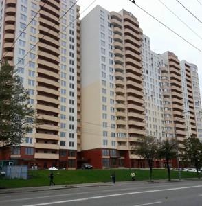 Коммерческая недвижимость, X-27312, Лобановского просп. (Краснозвездный просп.), Голосеевский район
