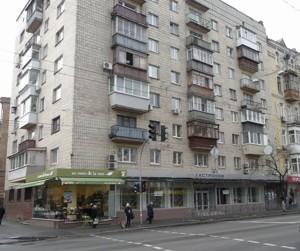 Квартира B-101784, Січових Стрільців (Артема), 53, Київ - Фото 1