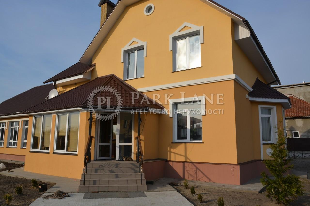 Будинок вул. Нова, Козин (Конча-Заспа), Z-1186888 - Фото 1