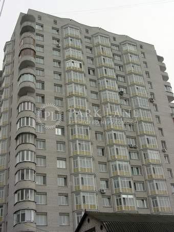 Квартира R-40228, Верховинная, 91, Киев - Фото 2