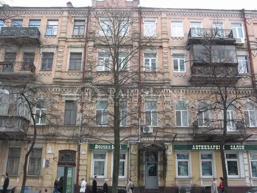 Квартира ул. Ярославов Вал, 11, Киев, R-23422 - Фото 2