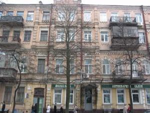 Квартира R-23422, Ярославов Вал, 11, Киев - Фото 2