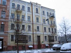 Квартира B-92678, Липинського В'ячеслава (Чапаєва), 13, Київ - Фото 1