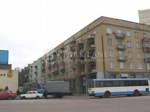 Офіс, вул. Гончара О., Київ, K-25535 - Фото 14