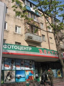 Квартира I-28739, Антоновича (Горького), 170/172, Киев - Фото 2