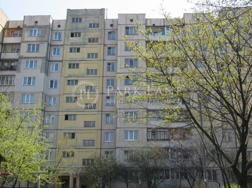 Квартира ул. Героев Днепра, 20а, Киев, F-7136 - Фото 1
