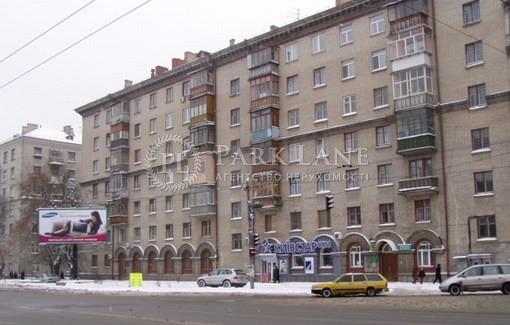 Квартира Воздухофлотский просп., 23, Киев, Z-104039 - Фото 22