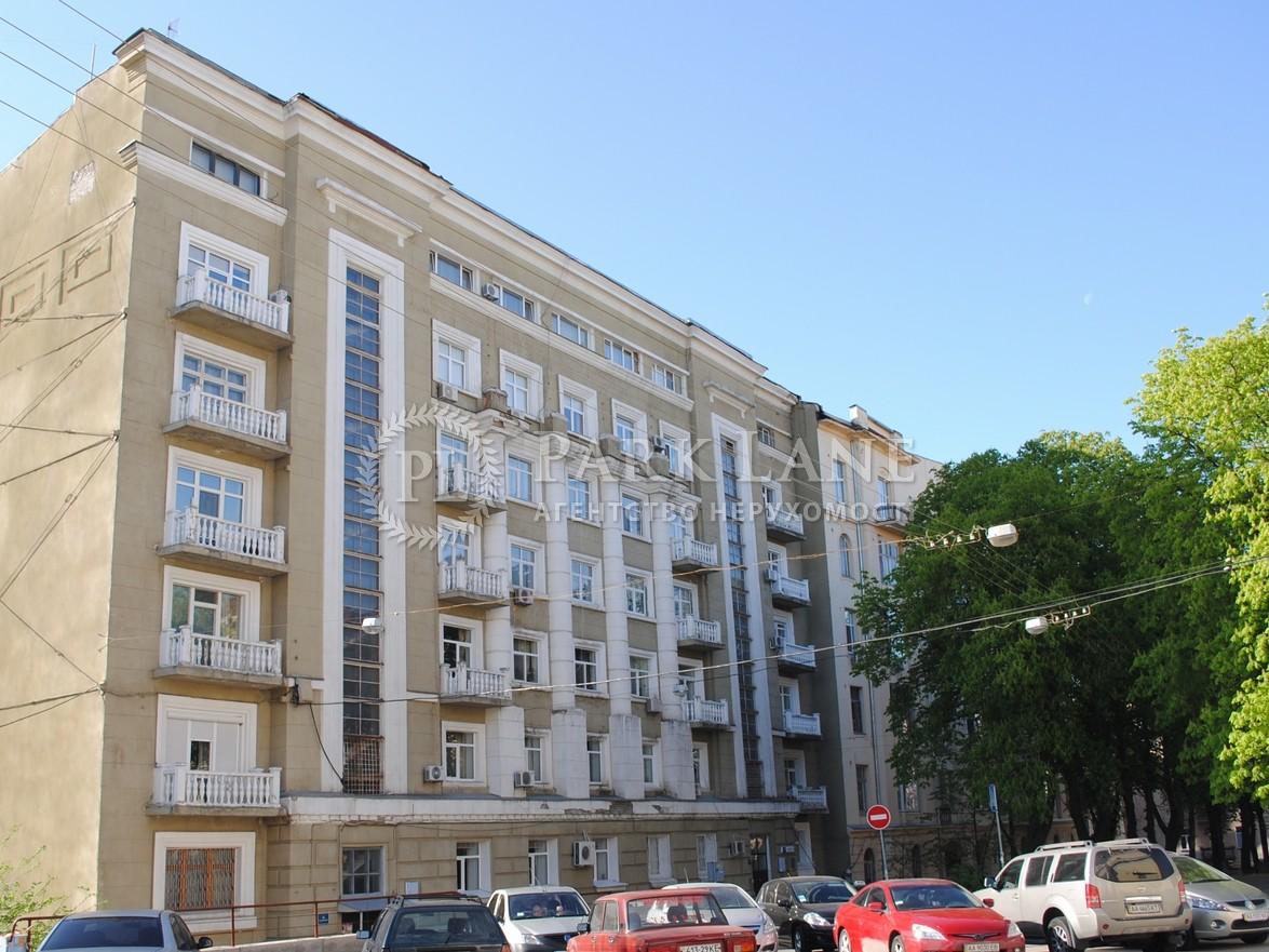 Квартира ул. Костельная, 10, Киев, K-29686 - Фото 1