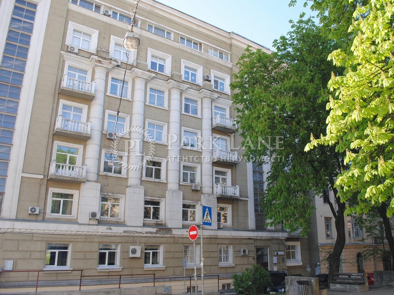 Квартира вул. Костьольна, 10, Київ, Z-569467 - Фото 14