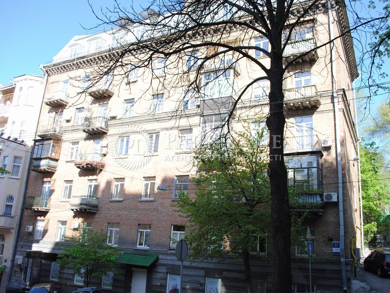 Нежитлове приміщення, вул. Костьольна, Київ, R-13317 - Фото 3