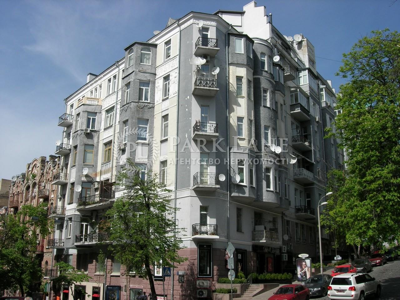 Квартира ул. Городецкого Архитектора, 17/1, Киев, I-27443 - Фото 1