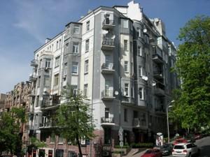 Коммерческая недвижимость, Z-1152505, Городецкого Архитектора, Печерский район