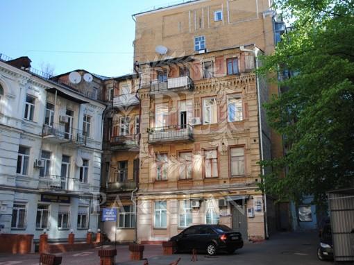 Офіс, Михайлівська, Київ, R-20164 - Фото