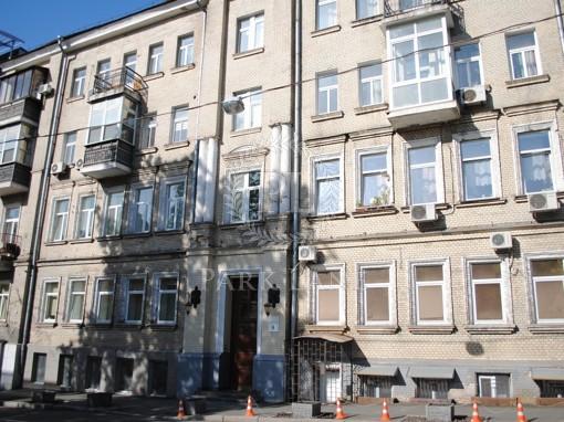 Квартира, Z-1871666, 9