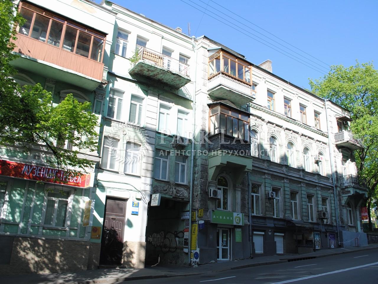 Офис, K-26524, Михайловская, Киев - Фото 3