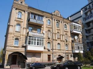 Квартира B-97342, Большая Житомирская, 24б, Киев - Фото 2