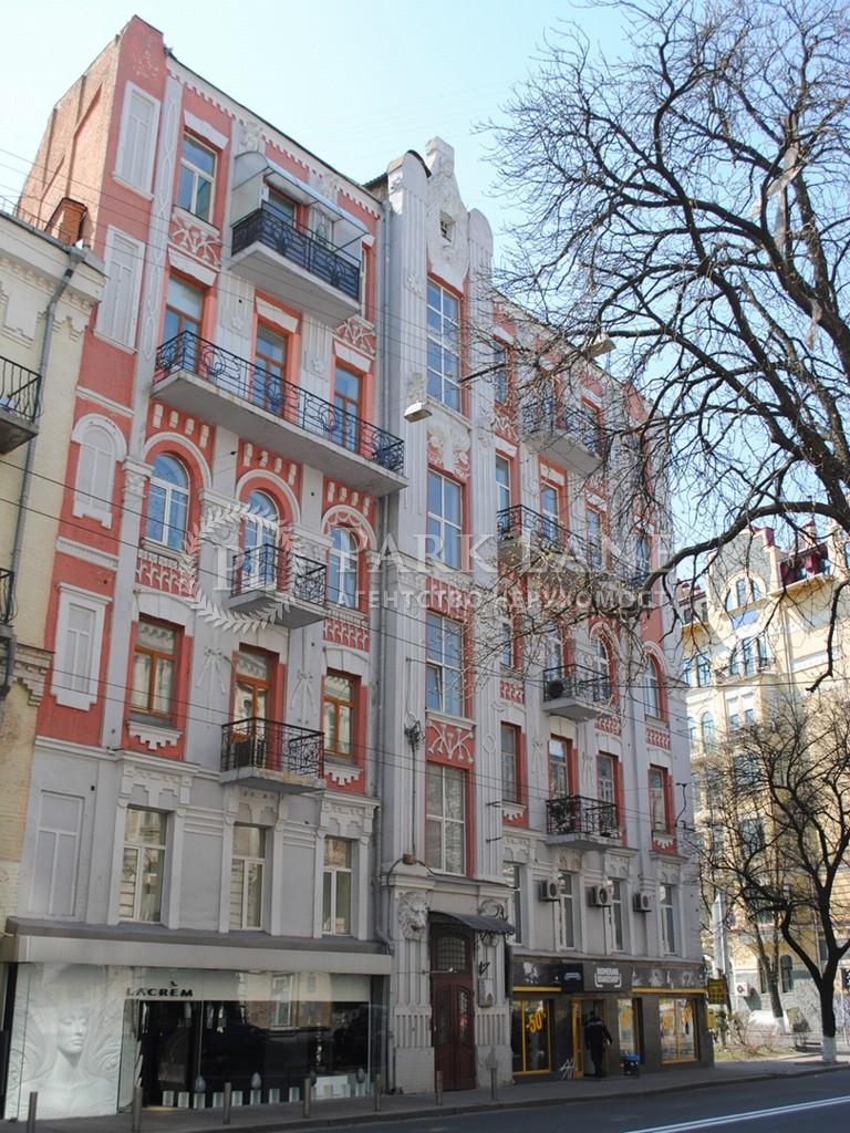 Квартира ул. Большая Житомирская, 23, Киев, Z-29438 - Фото 1