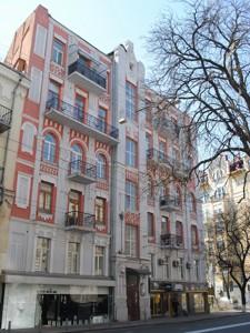 Квартира Z-29438, Большая Житомирская, 23, Киев - Фото 2