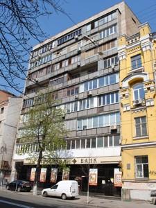 Квартира R-36423, Большая Житомирская, 14, Киев - Фото 3