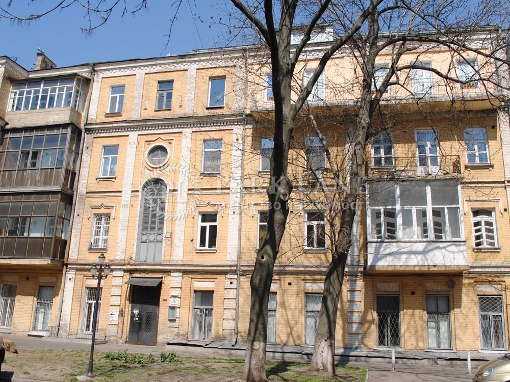 Квартира ул. Большая Житомирская, 26б, Киев, Z-587157 - Фото 2