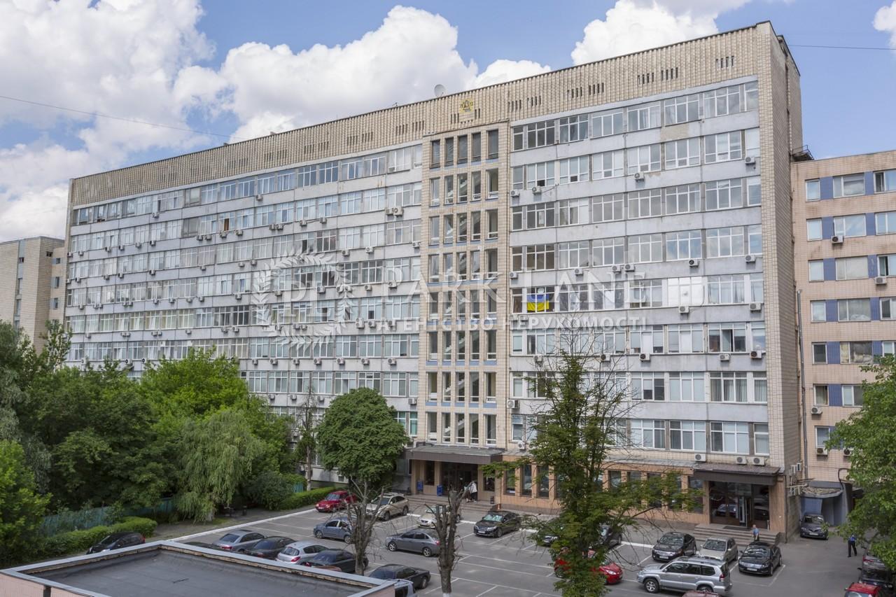 Офис, ул. Генерала Алмазова (Кутузова), Киев, R-19551 - Фото 1