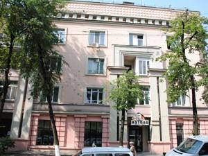 Квартира N-23281, Назаровская (Ветрова Бориса), 25/3, Киев - Фото 1