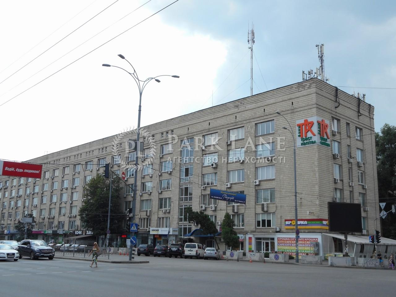 Офис, Леси Украинки бульв., Киев, R-36043 - Фото 1